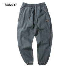 цена на Tsingyi Fashion 5XL Japan Style Do Old Wash Jeans Blue Black Denim Mens joggers Hip Hop Drawstring Plus size Men's Harem Pants