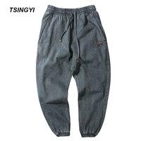 Tsingyi Fashion 5XL Japan Style Do Old Wash Jeans Blue Black Denim Mens joggers Hip Hop Drawstring Plus size Men's Harem Pants