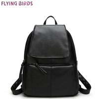 FLYING BIRDS Fashion Mochila Women Backpack Leather Backpacks School Bags Female Travel Bag High Quality Casual