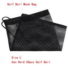 GOG спортивные сетчатый мешок нейлона Гольф теннисные 12/25/50 мяч для переноски шнурок Сумка 1 шт. Гольф сумки Гольф аксессуары