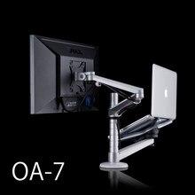 Вращающийся Lap столы, ЖК-дисплей монитор держатель+ ноутбука Подставка держатель OA-7 в течение 10-15 дюймов Тетрадь и в течение 25 дюймов ЖК-дисплей Дисплей