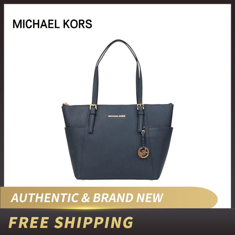 Michael Kors Jet Set Ladies Medium Leather Tote Handbag 30F2GTTT8L