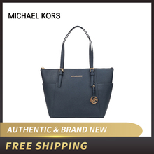 Michael Kors Jet Set Ladies Medium Leather Tote Handbag 30F2GTTT8L(China)