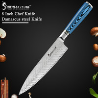Sowoll Damascus Steel Kitchen Knives Sharp 8 inch Chef Knife Fish Bone Pattern Blade Blue Wood Handle VG10 Core Damacus Knife