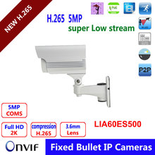 "New 5.0MP H.265 4pcs IR leds IP Camera 1/1.8"" SONY Full HD 3.6mm fixed lens IP66 Waterproof CCTV Camera with POE"