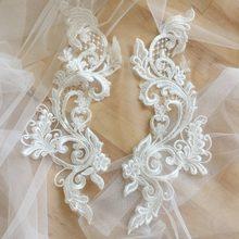 5 paires de paillettes transparentes, broderie de dentelle d'ange, jolis accessoires de mariée à Motif de dentelle, robe de jarretelles et voile