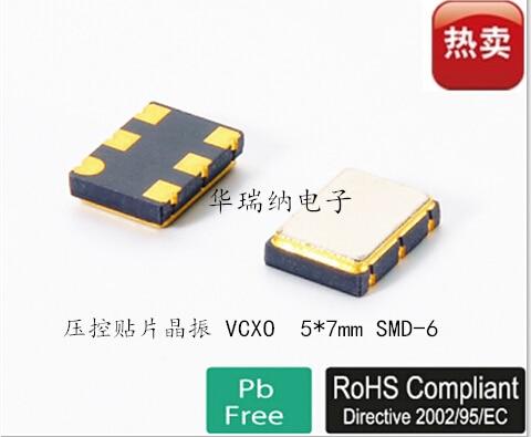 NV7050SA 122.88M 122.88MHZ SMD-6 70505070 voltage controlled crystal VCXO