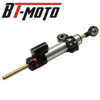 Motorcycle Universal Adjustable Steering Damper Stabilizer For KTM Duke 200 Suzuki GSXR 600 Honda CBR 600 F4i GSR 750 ZX10R