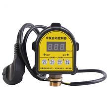 مضخة هواء آلية رقمية ضاغط مائي مفتاح تحكم الضغط لمضخة المياه تشغيل/إيقاف 220 فولت