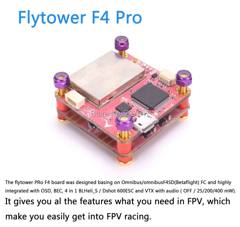 Flytower F4 Pro Flight control Integrated OSD + 4 in 1 4in1 40A ESC BLHeli_S 2-4s Support Dshot 150/300/600 For FPV Racing Drone high quality flytower f3 flight controller 25 200 400mw switchable fpv transmitter osd dshot 30a 4 in 1 esc pdb
