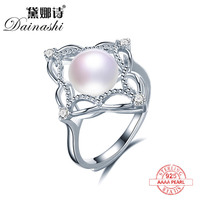 יוקרה יהלומים לא סדירים Dainashi מוזר פנינת כסף סטרלינג 925 צורת טבעות מתכווננת עם זירקון למעלה לנשים מתנות