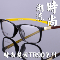 Korean fashion mens eyewear prescription 2024 glasses frame retro women's glasses frames eyewear large frame ultra-light TR90