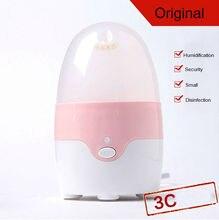 Менструальная чаша , посвященный стерилизатор женской гигиены продукт Copa менструальный , посвященный стерилизатор купе Menstruelle