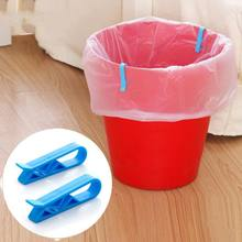 2Pcs Trash Bag Fixed Clip Waste Basket Rubbish Bin Garbage Can Clamp Holder Free Shipping(China)