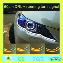 1 pair 2pcs 45cm 60cm car flexible DRL running signal white yellow led flowing signal bar