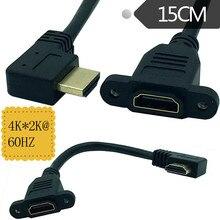15CM HDMI 2.0 4K * 2k kabel 60Hz HDMI 2.0V v2.0 prawy lewy kąt nachylenia męski na żeński mocowanie panelu za pomocą śrub przedłużacz HD