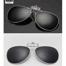 Мужские и женские поляризованные солнцезащитные очки с клипсами для рыбалки, ночного анти-УФ, для вождения, велоспорта, верховой езды, рыбалки, солнцезащитные очки с клипсами