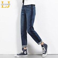 """Женские джинсы-бойфренды LEIJIJEANS, всесезонные прямые свободные джинсы полной длины со средней посадкой, с эффектом потертости """"тень"""", большие размеры"""