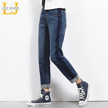 2019 LEIJIJEANS Autumn Plus Size Shadow Panell Bleached Vintage Style Mid Waist Full Length Loose Straight Jeans For Women 5450