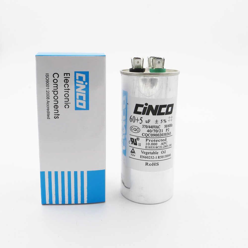 60 мкФ + 5 370/440VAC Run конденсатор с алюминиевой крышкой компрессор для автомобильного