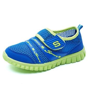 Mesh Children's Sports Shoes Soft Bottom Non-slip Children Lightning Breathable Boys Kids Running Shoes Sneakers Childrens Shoes