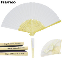 Feestigo Wholesale 100pcs Personalized Folding Silk Hand Fans Wedding Customized Printing Folded Fan Bridal Dance Favors