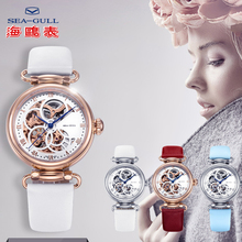 Seagull Watch Automatic Mechanical  50m Waterproof Leather Valentine Watches Time Goddess811.11.6002L