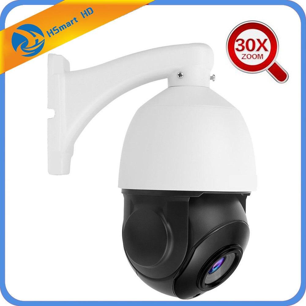 4.5 ''30X ZOOM AHD1080P 2.0 MP PTZ vitesse dôme IR caméra nuit extérieure CMOS AUTO