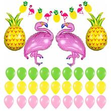 32 Pcs Balloons Accessory Flamingo and Pineapple Party Decorations Pineapple Banner Flamingo Pineapple Balloons Latex Balloon стоимость