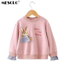 MESOLO/платье для девочек; осень г.; Новинка; флисовое платье для малышей с отворотами и буквенным принтом; G1059