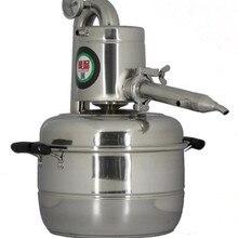 10L дистиллятор для воды, спирта, дистилляция, домашний набор для варки вина