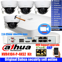 Freeship Dahua H265 4K NVR NVR4104 P 4ks2 Motion Detection NVR with 4MP IP Infrared 2.8 12mm auto zoom lens CCTV camera System