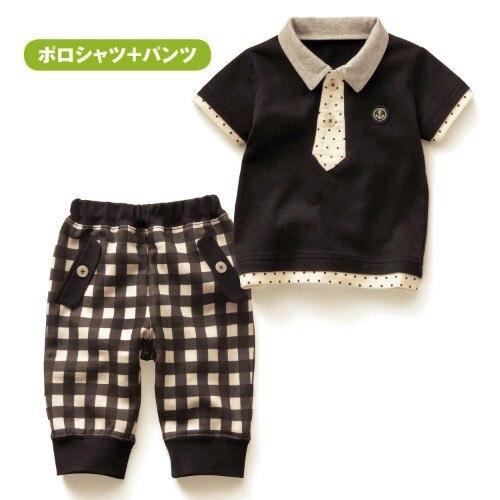 Korean Fashion Kids Clothes Sets Balck T Shirt With Tie