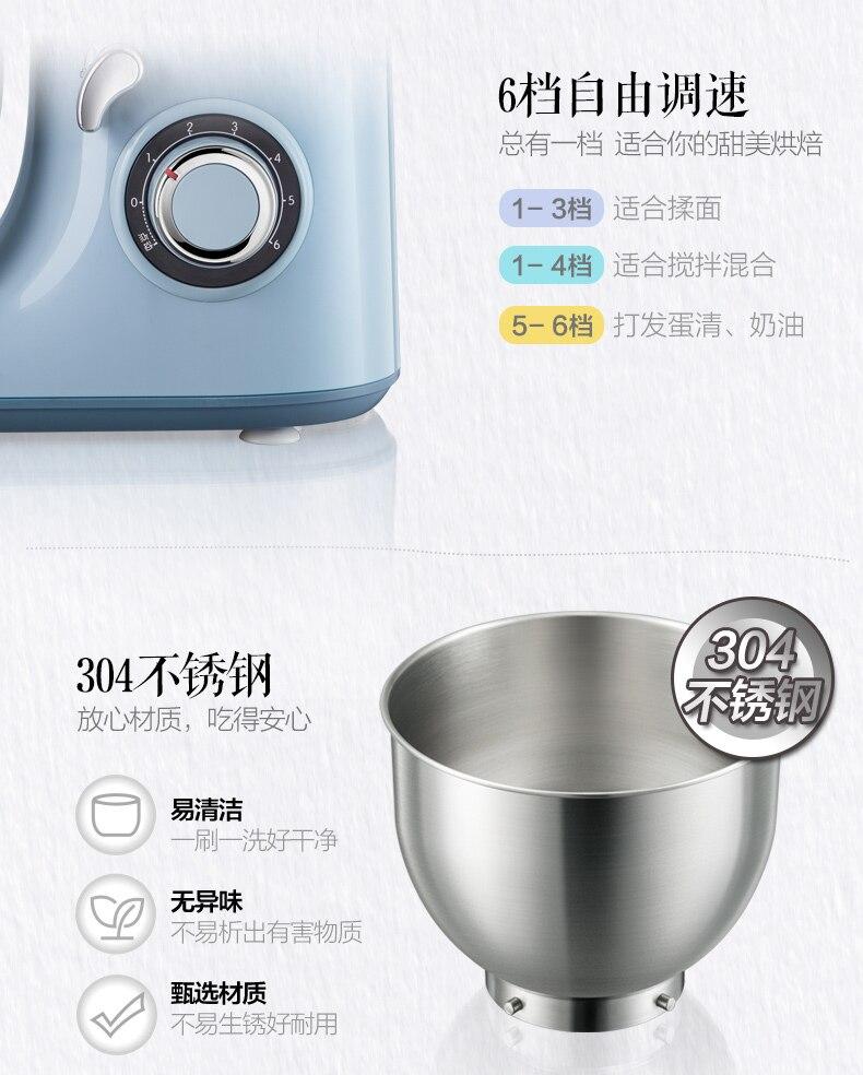 Bread Maker Home Small Dough Mixer Automatic Kneading Machine Multi-function Noodles Stir Flour Machine Milk Machine 13