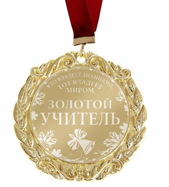 US $3 54  Teacher gift and souvenir necklace metal pendant golden  Medallion Laser casting medal prize for golden teacher household plaque-in  Pins &