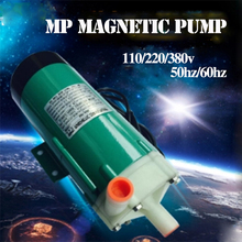 free shipping 110v 60hz  thread interface Plastic Magnetic Drive Pump In Chemical Industry/Food
