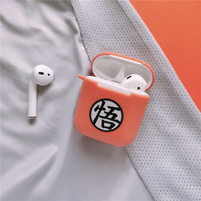 Dragon Ball Wireless Airpod Headphones