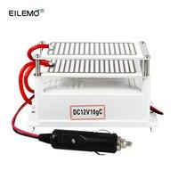 EILEMO Car 12v Ozone Generator 10g/7g Air Ozonator Air Cleaner Purifier Ozone Machine Deodorizer 12v Sterilizer Ozonizador