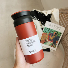 Stainless Steel Vacuum Cup Portable Men and Women Students Coffee Tumbler Insulated Mug Thermal