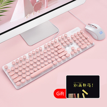 USB Wired Gaming Backlit Keyboard Mouse Combo Ergonomics Optical For Macbook Lenovo Dell HP Asus Laptop Computer