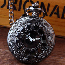 New Retro Steampunk Roman dual display Bronze pocket watch Necklace Waist Chain Pendant for men and women Gift Dial 45mm P263-1