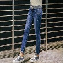 2016 новых женских джинсов случайные кружева упругие талии джинсы тонкий стрейч брюки ноги