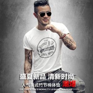 Image 4 - Мужская хлопковая футболка с короткими рукавами, повседневная облегающая футболка с круглым вырезом и принтом букв в стиле ретро, модель T380, лето 2019