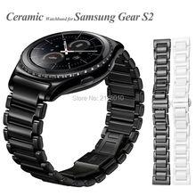 купить Ceramic Strap Bracelet Watch Band Men 20mm Watchband For Samsung Gear S2 Classic SSGS2SLCS по цене 865.59 рублей