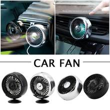 Electronic USB Car Fan Dual Head Style Dashboard 3 Speed Air Conditioner Colorful Light Straight Blade/center Console Optional(China)