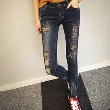Новая коллекция весна и лето 2016 Корейских женщин тонкий hole пропатчены джинсы стрейч джинсовые брюки нищий карандаш