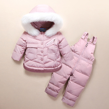 2018 New Children Down Clothing Sets 2 PCS Coat + Trousers Winter Kids Down Suits for Boys & Girls Hooded Outerwear Suit kids winter clothing sets for 3 10y boys and girls hooded 90