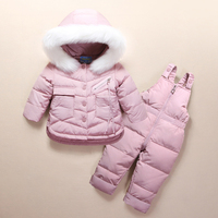 2018 New Children Down Clothing Sets 2 PCS Coat + Trousers Winter Kids Down Suits for Boys & Girls Hooded Outerwear Suit
