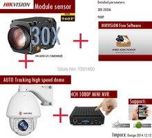 Auto Tracking PTZ IP Camera outdoor 960P High speed dome camera 30X Zooms cctv camera