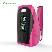 PRCMISEMED Household Health Monitors Heart Rate Monitor Finger Medical Oxygen Pulse Oximeter Finger Meter-Cute Pink boxym medical finger pulse oximeter blood oxygen heart rate monitor